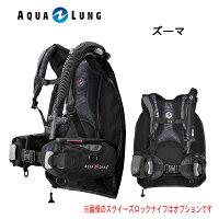 AQUA LUNG (アクアラング)BC ズーマ 3141xx メンズ レディース 男性 女性 男女兼用 ダイビング・メーカー在庫確認しますの画像