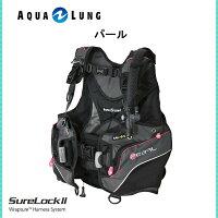 AQUA LUNG (アクアラング)BC パール 31728x レディース 女性用 ダイビング・メーカー在庫確認しますの画像