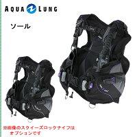 AQUA LUNG (アクアラング)BC ソール 318xxx レディース 女性用 ダイビング・メーカー在庫確認しますの画像