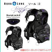 AQUA LUNG (アクアラング)BC ソールi3 322xxx レディース 女性用 ダイビング・メーカー在庫確認しますの画像