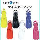 AQUALUNG(アクアラング)フィンマイスターフィン K-N-526 男女兼用KN526 オールラウンドラバーフィンシュノーケリング ダイビング フ..