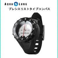 AQUA LUNG (アクアラング)ゲージ プレシスリストタイプコンパス 614128 メンズ レディース 男性 女性 男女兼用 ダイビング・メーカー在庫確認しますの画像