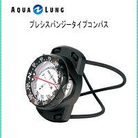 AQUA LUNG (アクアラング)ゲージ プレシスシーゲージ 614124 メンズ レディース 男性 女性 男女兼用 ダイビング・メーカー在庫確認しますの画像