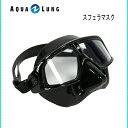 AQUALUNG(アクアラング)マスクスフェラマスク K-N-539 男女兼用一眼マスク KN539シュノーケリング スキンダイビング ダイビング マス..