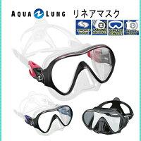 AQUALUNG(アクアラング)リネア マスクK-N-56 男女兼用マスク KN56 シュノーケリング ダイビング マスクレディース メンズ 女性 男性の画像