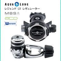 AQUA LUNG (アクアラング)レギュレータ レジェンド LX レギュレーター 129620 メンズ レディース 男性 女性 男女兼用 ダイビング・メーカー在庫確認しますの画像