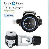 AQUA LUNG (アクアラング)レギュレータ コア レギュレーター 129900 メンズ レディース 男性 女性 男女兼用 ダイビング・メーカー在庫確認しますの画像