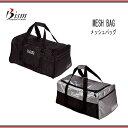 【全品送料無料】Bism(ビーイズム)MESH BAG メッシュバッグ BM2910C/Kダイビング・シュノーケリング