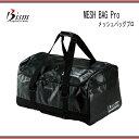 【全品送料無料】Bism(ビーイズム)MESH BAG Pro メッシュバッグプロ BMP2700Kダイビング・シュノーケリング