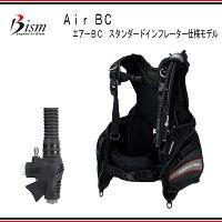 Bism(ビーイズム)エアBCスタンダードインフレーター仕様モデル JA3620 JA3621の画像