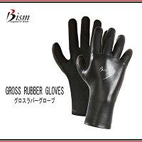Bism(ビーイズム)GROSS RUBBER GLOVES グロスラバーグローブ AWG3400ダイビング・ユニセックス・オールシーズンの画像