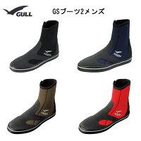 GULL(ガル)ブーツGSブーツ GA-5626A メンズ(男性用)NEWカラーブーツシュノーケリング ダイビング ブーツ 男性GA5626A メーカー在庫確認しますの画像