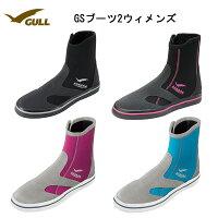 GULL(ガル)ブーツGSブーツGA-5628A ウィメンズ(女性用)NEWカラーマリンブーツ ダイビングブーツ シュノーケリング レディースGA5628A メーカー在庫確認します。の画像