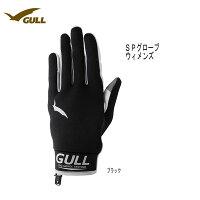 クリックポスト送料無料 GULL(ガル)グローブSPグローブウィメンズ GA-5574 女性用 3シーズングローブシュノーケリング ダイビング グローブ レディースGA5574 メーカー在庫確認しますの画像