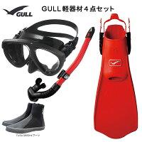 GULL(ガル)軽器材4点セットMANTIS5(マンティスファイブ)(GM-1036)カナールステイブル(GS-3172)レイラステイブル(GS-3174)ブラック/ホワイトシリコンミュー・サイファーフィン ブーツ(DB-3014)ダイビング軽器材の画像