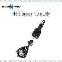 SCUBAPRO(スキューバプロ) ゲージ FS-2 Compass retractable (FS-2コンパス リトラクタブル / リトラクタセット) 05.017.121 05 017 121 メンズ レディース 男性 女性 男女兼用 ダイビング・メーカー在庫確認しますの画像