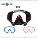 SCUBAPRO(スキューバプロ)マスク FLUX(フラックス)K-S-510男女兼用一眼マスク・ダイビング・シュノーケリング マスク