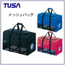 TUSA(ツサ)メッシュバッグ BA0105 ベストセラー メッシュバッグ ダイビング シュノーケリング