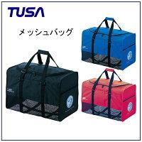 TUSA(ツサ)メッシュバッグ BA0105 ベストセラー メッシュバッグ ダイビング シュノーケリングの画像