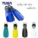 TUSA フィン LIBERATOR TEN(リブレーターテン)SF-5000 レギュラーサイズ ストラップフィン 男女兼用 シュノーケリング ダイビング フィン
