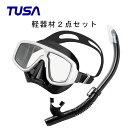TUSA(ツサ) 軽器材2点セットプラチナマスク M-20Q...