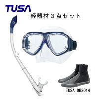 TUSA(ツサ) 軽器材3点セットスプレンダイブ2 M-7500AQUALUNG アクアラング ヴァリオスノーケルTUSA ロングブーツスキューバダイビング・シュノーケリングの画像