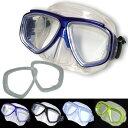 【度付きレンズ付き】で超お買い得なダイビング用マスクシュノーケリングにももちろんOK!MK24 PIHAマスク 度付レンズ付