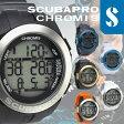 ダイブコンピューター SCUBAPRO スキューバプロ CHROMIS (クロミス)ナイトロックス対応 ダイブコンピューター