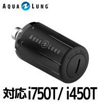AQUALUNG/アクアラング トランスミッター i750T/i450T用[205050170000]の画像