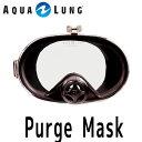 【プロフェッショナルマスク】AQUALUNG/アクアラング Pマスク(パージ)【204000】[301050030000]