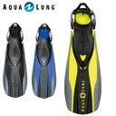 ダイビング用フィン AQUALUNG/アクアラング X-ショットフィン