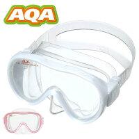AQA スノーケリング用マスク レディース ベガソフト KM-1103H [31110055]の画像