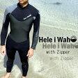 ショッピングウェットスーツ ウェットスーツ 3mm メンズ ウエットスーツ HeleiWaho ウェットスーツ ファスナー付