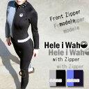 ウェットスーツ レディース 3mm ウエットスーツ HeleiWaho 2カラー|スーツ ウェット フルスーツ サーフィン ダイビング ヘレイワホ フル シュノ...