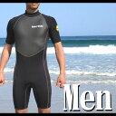ウェットスーツ 3mm スプリング メンズ ウエットスーツ HeleiWaho ウェットスーツ