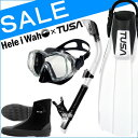 ダイビング 軽器材 セット 4点 マスク & スノーケル & フィン & ブーツ 軽器材セット 【kalama+-kamalo2-5000-Hboot】