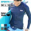 ラッシュガード メンズ HeleiWaho ヘレイワホ 長袖 プルオーバー UPF50+ で UVカット 大きいサイズ 対応 サーフィン や ウェットスーツ..