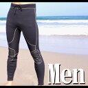 ウェットスーツ メンズ ウェットスーツ パンツ ウェットスーツ タッパー との合わせてで使える ウェットスーツ サーフパンツ ( ボードショーツ )感覚で使える...