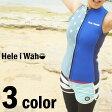 ウェットスーツ レディース ベスト ウエットスーツ HeleiWaho サーフィン ダイビング シュノーケリング etc…で使える ウェットスーツ