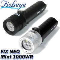 FISHEYE/フィッシュアイ FIX NEO Mini 1000WR【30396】[70629047]の画像