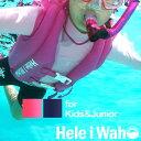 スノーケリングベスト の新提案!HeleiWaho / ヘレイワホ インフレータブル シュノーケリングベスト 子供 (Kids&Jr)用 浮き輪のように膨らます...