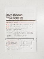 USED Bism DiveBeans ダイブコンピュータ 取扱説明書 [RYX33234]の画像