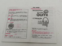 USED SCUBAPRO SCUBA GUMI B.U.G Jelly スキューバグミ ジェリー用 取扱説明書 ランクA [34905]の画像