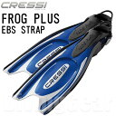 Cressi-sub(クレッシーサブ) FROG PLUS フロッグプラス EBSストラップ ダイビングフィン [ブルー]