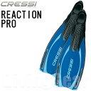 Cressi-sub(クレッシーサブ) REACTION PRO リアクション プロ ダイビングフィン [ブルー]
