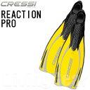 Cressi-sub(クレッシーサブ) REACTION PRO リアクション プロ ダイビングフィン [イエロー]