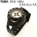 TUSA(ツサ) SCA-160J リストコンパス