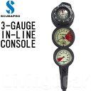 SCUBAPRO(スキューバプロ) 3-GAUGE IN-LINE CONSOLE 3ゲージインラインコンソール