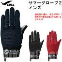 GULL(ガル) GA-5595 サマーグローブ2 メンズ