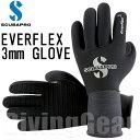 SCUBAPRO(スキューバプロ) EVERFLEX 3mm GLOVE エバーフレックス 3mmグローブ